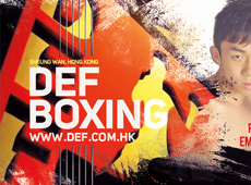 DEF Boxing Cash Voucher